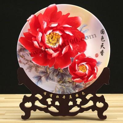 公司开年会送璎珞宝珠红色牡丹瓷