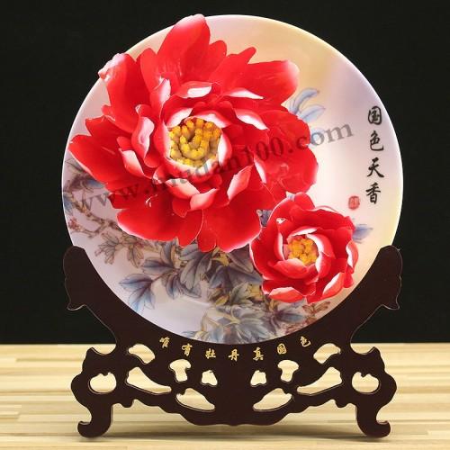 璎珞宝珠牡丹瓷正面图
