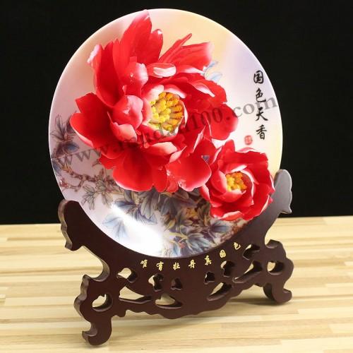 璎珞宝珠牡丹瓷侧面图