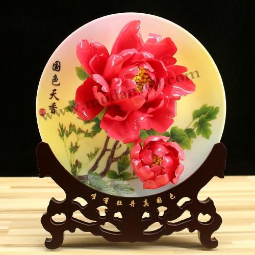 红宝石牡丹瓷正面