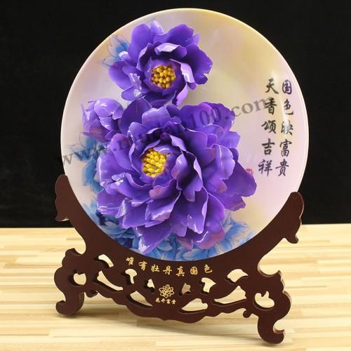 魏紫牡丹瓷侧面