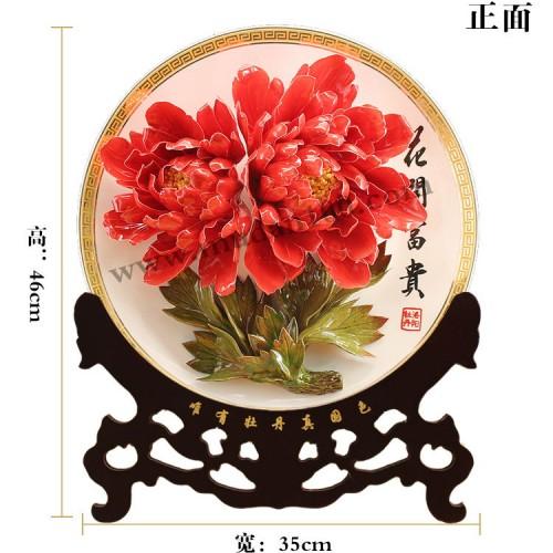 火炼金丹牡丹瓷