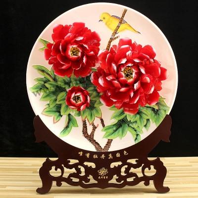 老洛阳肉芙蓉牡丹瓷16英寸-宽39cm-高51cm
