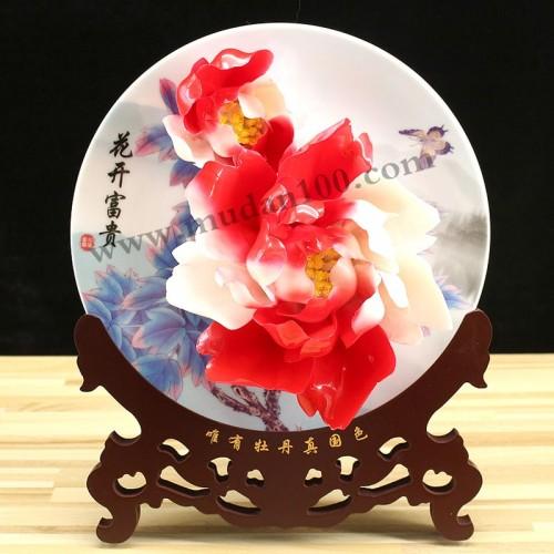 彩蝶牡丹瓷正面