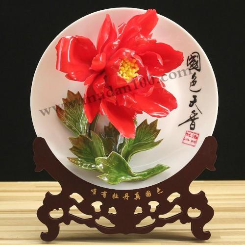 迎日红牡丹瓷正面