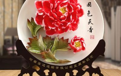 宏运运输有限公司五周年纪念,定制的牡丹瓷礼品