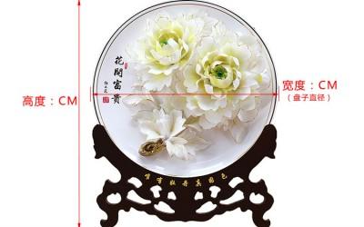 牡丹瓷盘子大小尺寸详细说明!