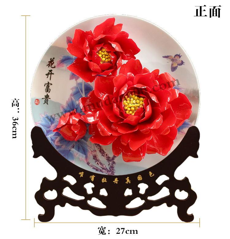 比较实用的礼品-虞姬艳装牡丹瓷
