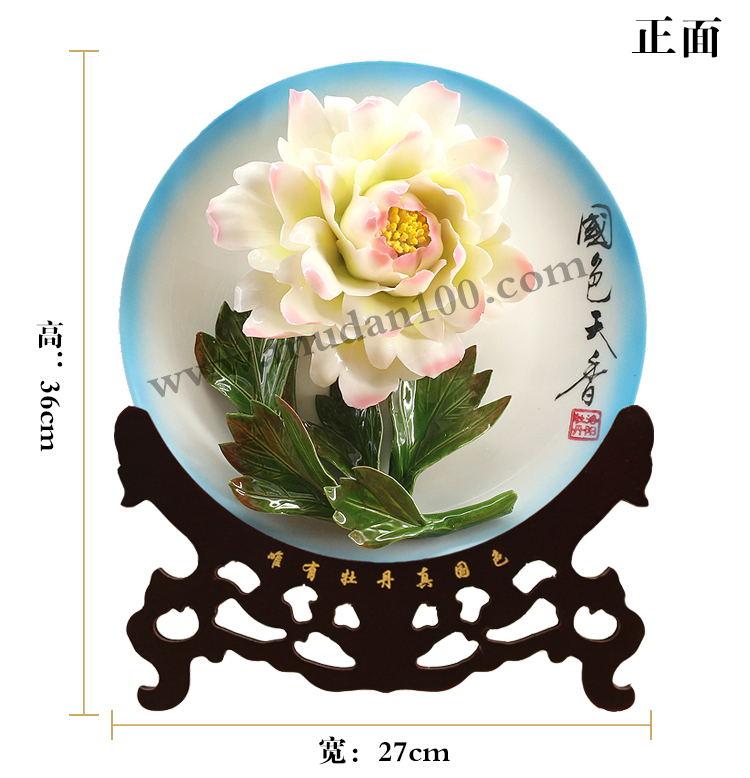 周年庆纪念礼品-玉楼点粉白牡丹瓷