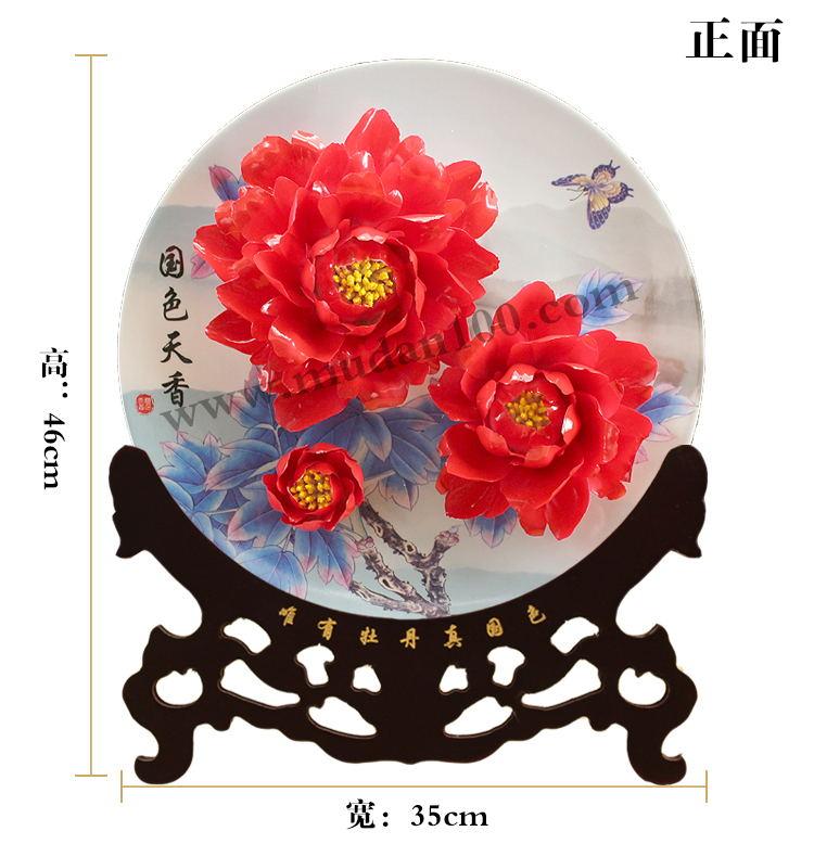 牡丹花陶瓷摆件应日红牡丹瓷