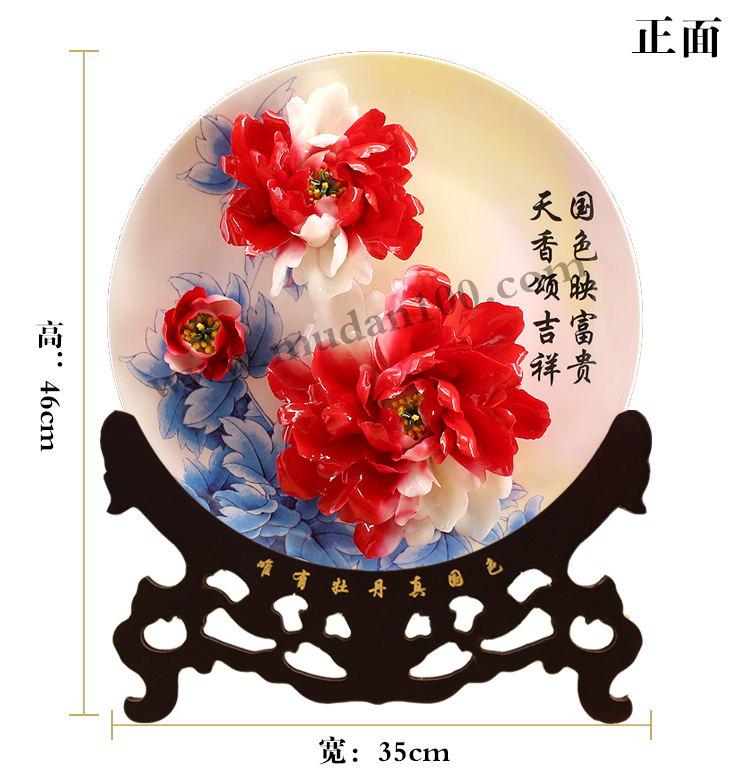 比较实用的礼品-彩蝶牡丹瓷