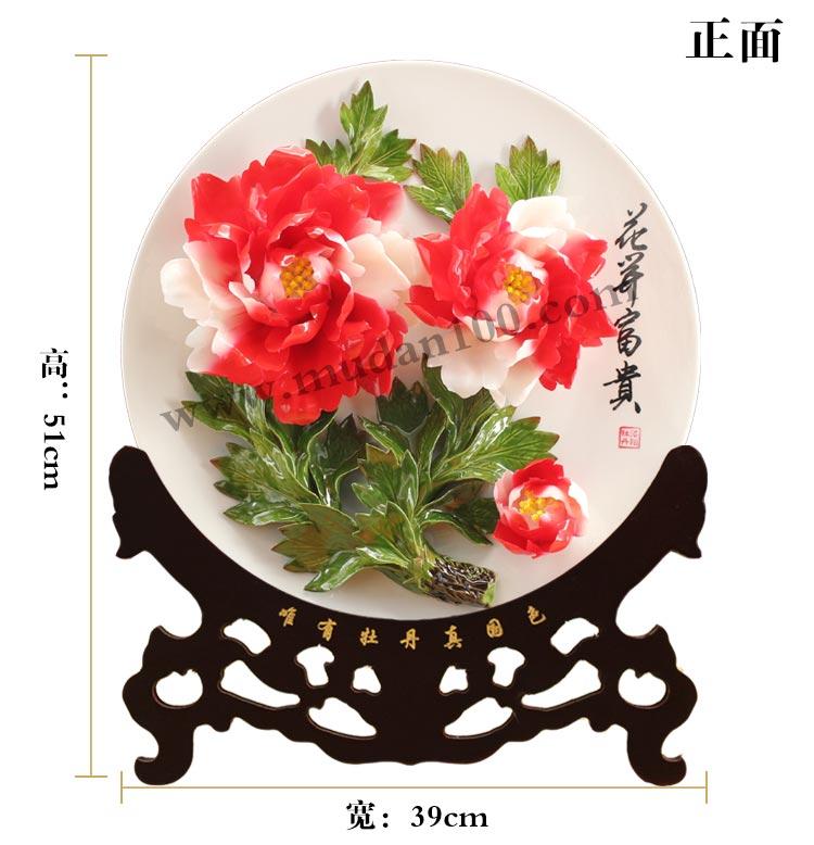 端午节送领导彩蝶牡丹瓷