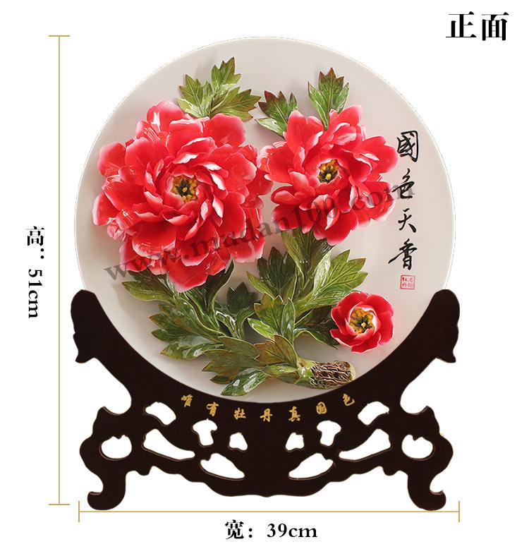 中秋节送礼萍实艳牡丹瓷