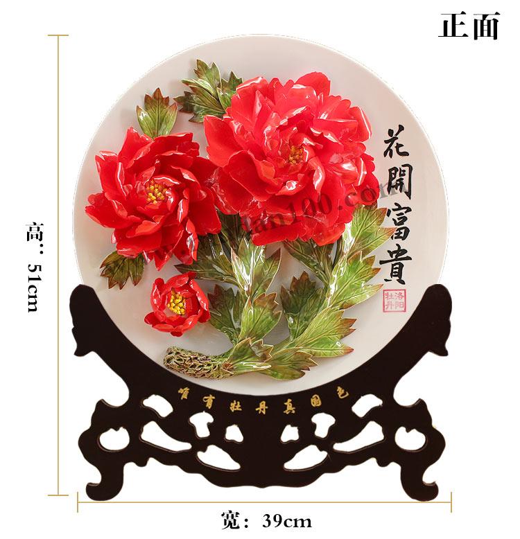 河南特色晨红牡丹瓷16英寸-宽39cm-高51cm