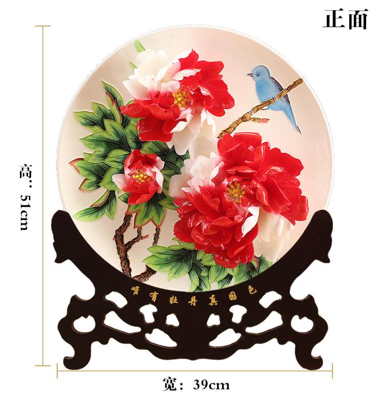 客厅电视柜摆件彩蝶牡丹瓷16英寸-宽39cm-高51cm