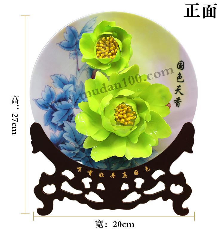 老洛阳创意礼品豆绿牡丹瓷