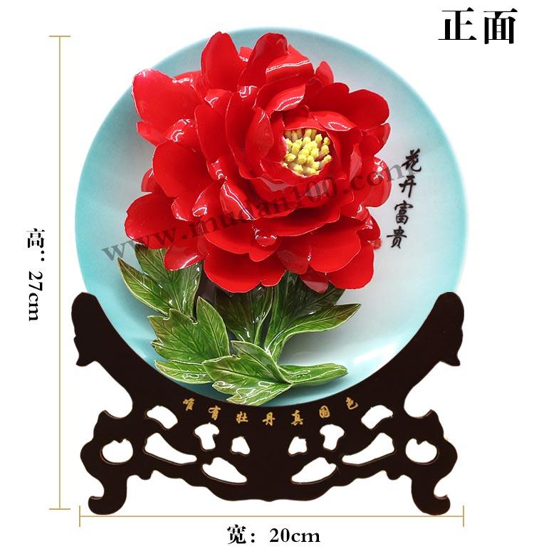 景区纪念品-洛阳红牡丹瓷