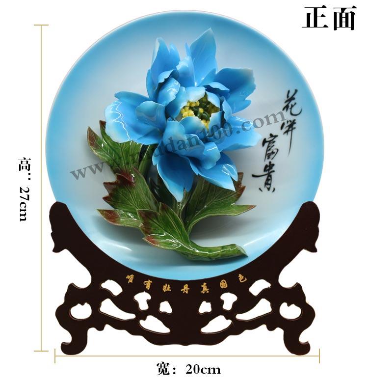 河南景区纪念品蓝田玉牡丹瓷