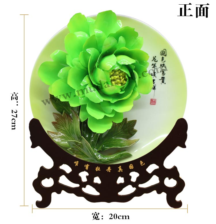 节日纪念品-春水绿波豆绿牡丹瓷