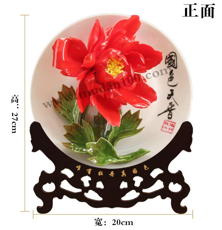洛阳旅游纪念品-迎日红牡丹瓷