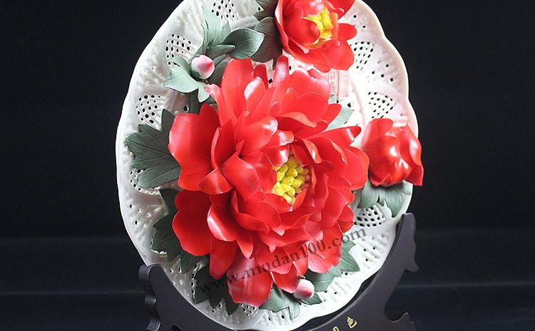 纯手工牡丹瓷洛阳红镂空花盘